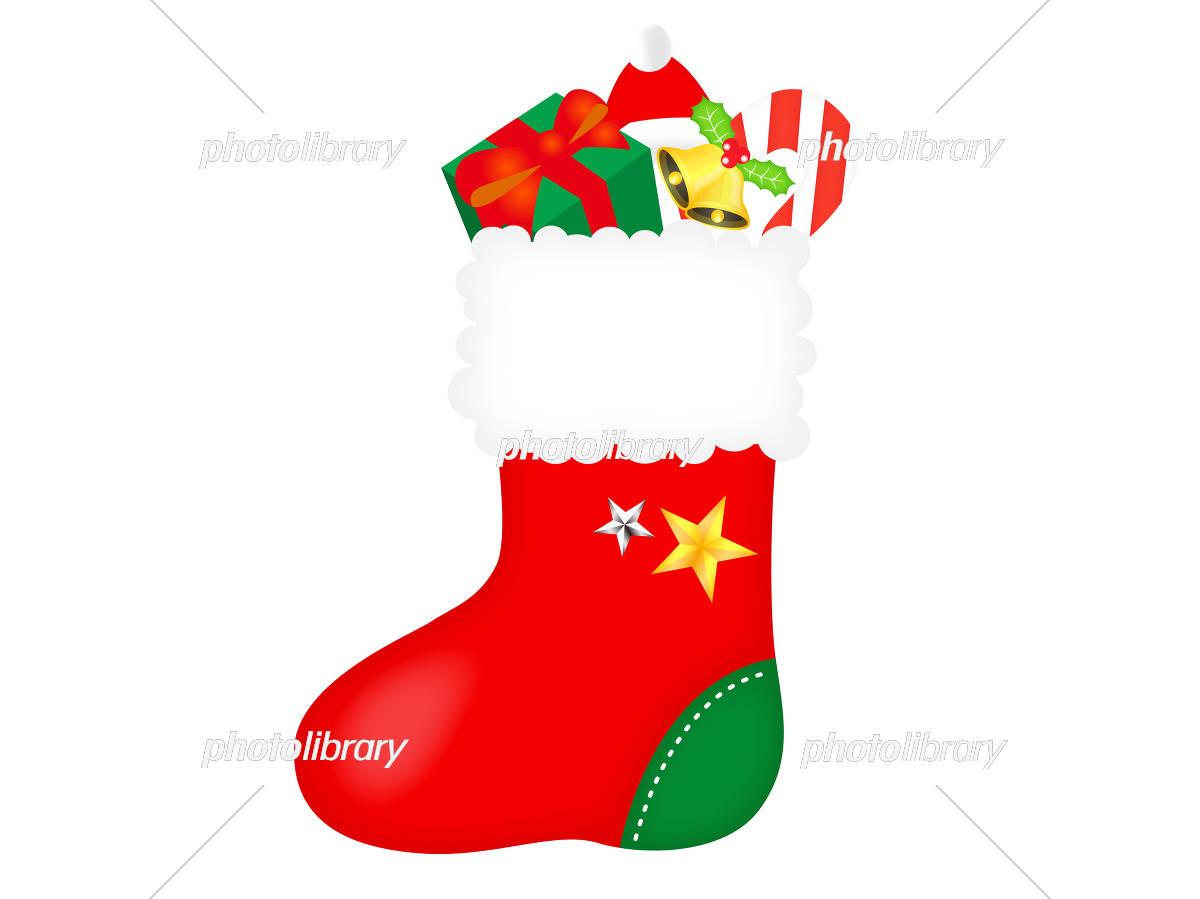 サンタさんの靴下 イラスト素材 [ 5288781 ] , フォトライブ