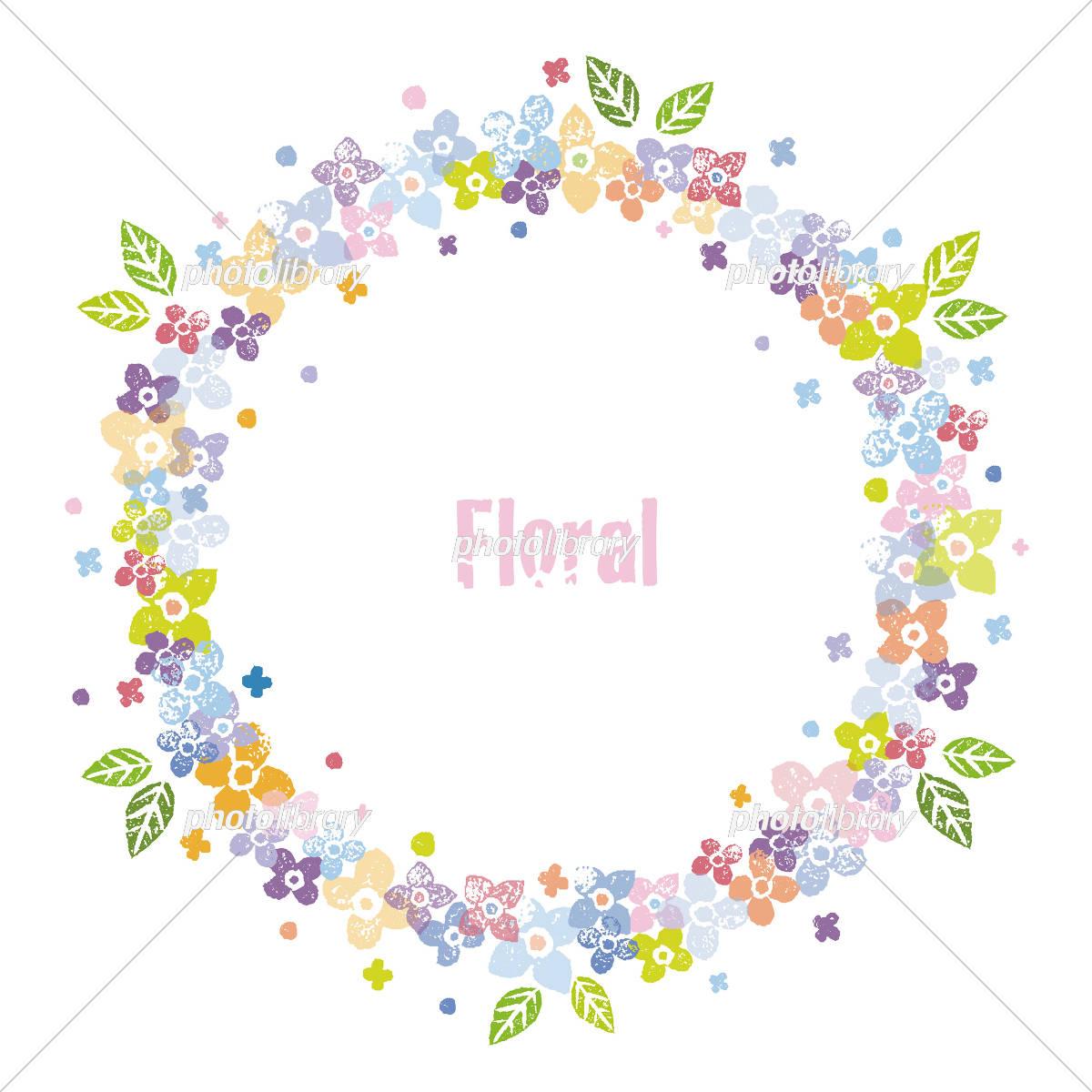 カラフルな花飾りのリース 円形花の飾り枠デザイン イラスト素材