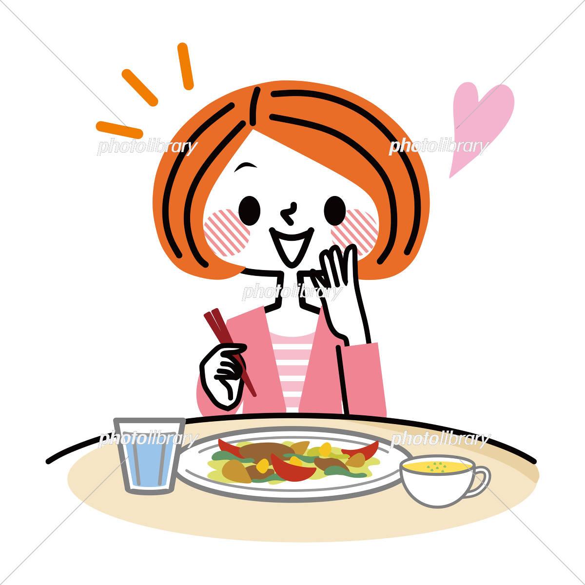 美味しい料理を食べる女性 イラスト素材 [ 5366719 ] - フォトライブ