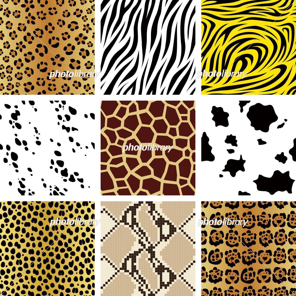 シームレス 動物 柄 パターン 9点 セット イラスト素材 [ 5369598