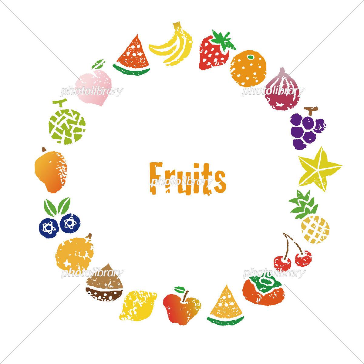 いろいろな果物のリース 円形フレームデザイン イラスト素材 [ 5370013