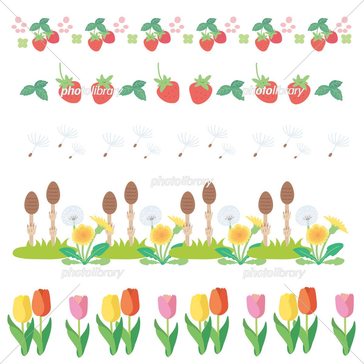 春 イラスト セット イラスト素材 [ 5370034 ] - フォトライブラリー