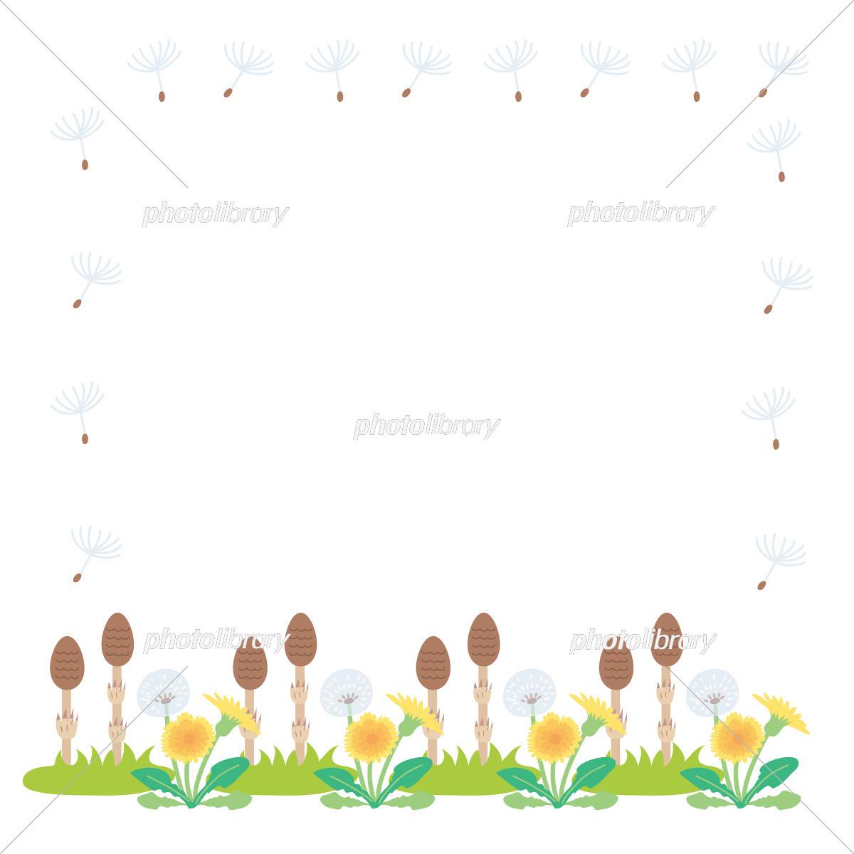 春 つくしのフレーム イラスト イラスト素材 [ 5370041 ] - フォトライブ