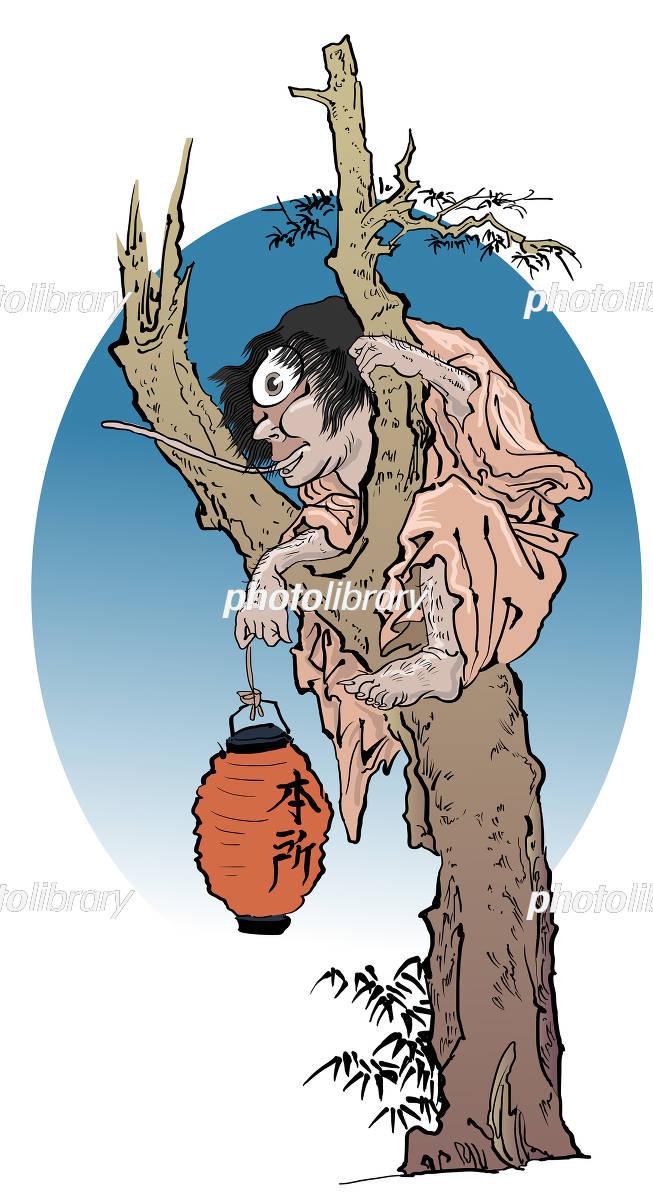歌麿の一つ目妖怪 イラスト素材 5371710 フォトライブラリー