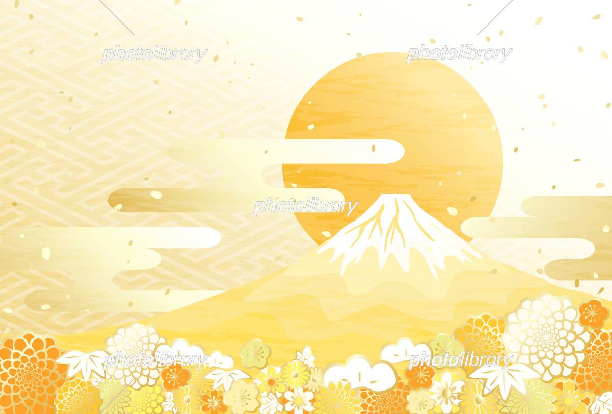 富士山 初日の出 イラスト素材 5372951 フォトライブラリー