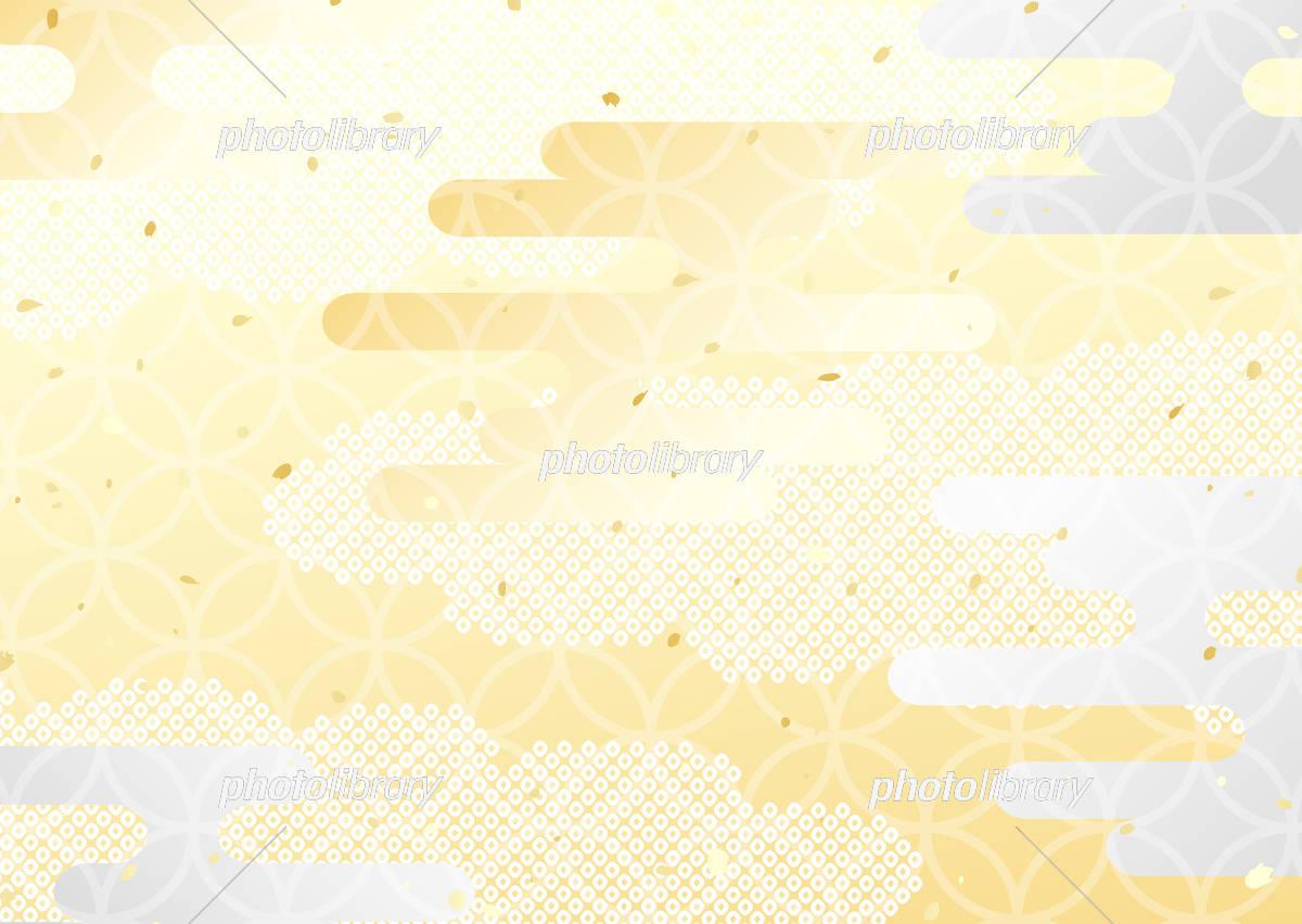 金銀 霞 和柄 背景 イラスト素材 [ 5372959 ] - フォトライブラリー