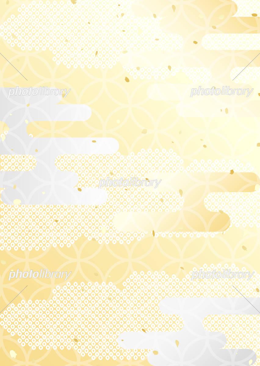 金銀 霞 和柄 背景 イラスト素材 [ 5372960 ] - フォトライブラリー