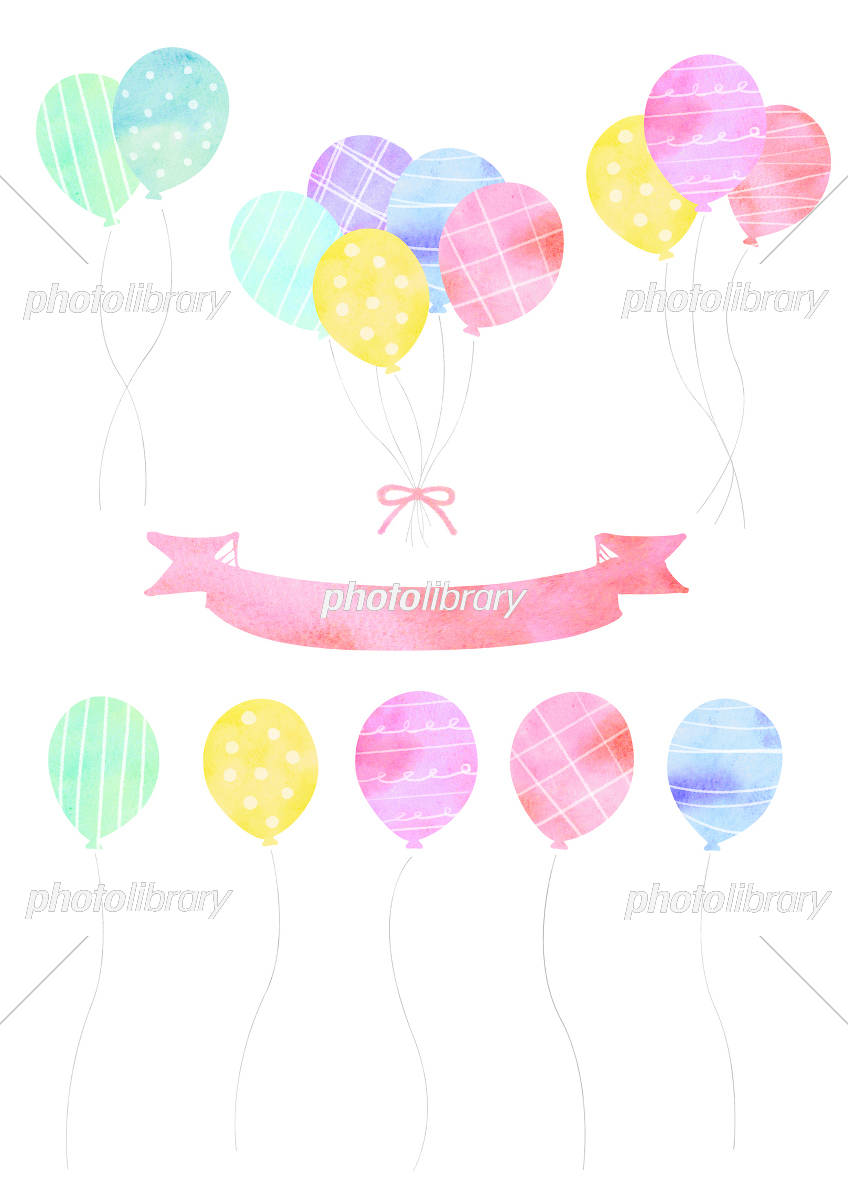 Watercolor style balloon set (with pattern) イラスト素材