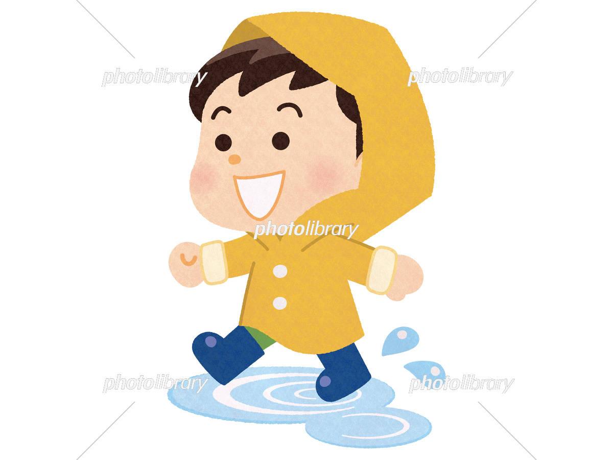 雨具を着て水たまりを歩く男の子 イラスト素材 5462931 フォト