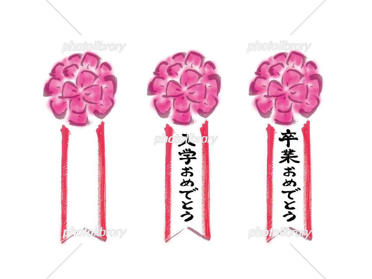 花飾り 入学 卒業 イラスト素材 5464279 フォトライブラリー