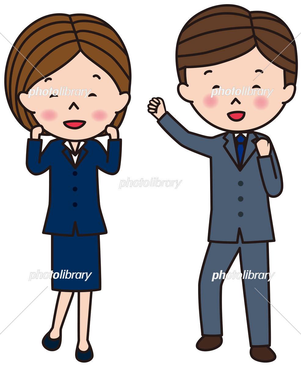 人物 ビジネスマン ビジネスウーマン 男性 女性 スーツ 頑張る 全身