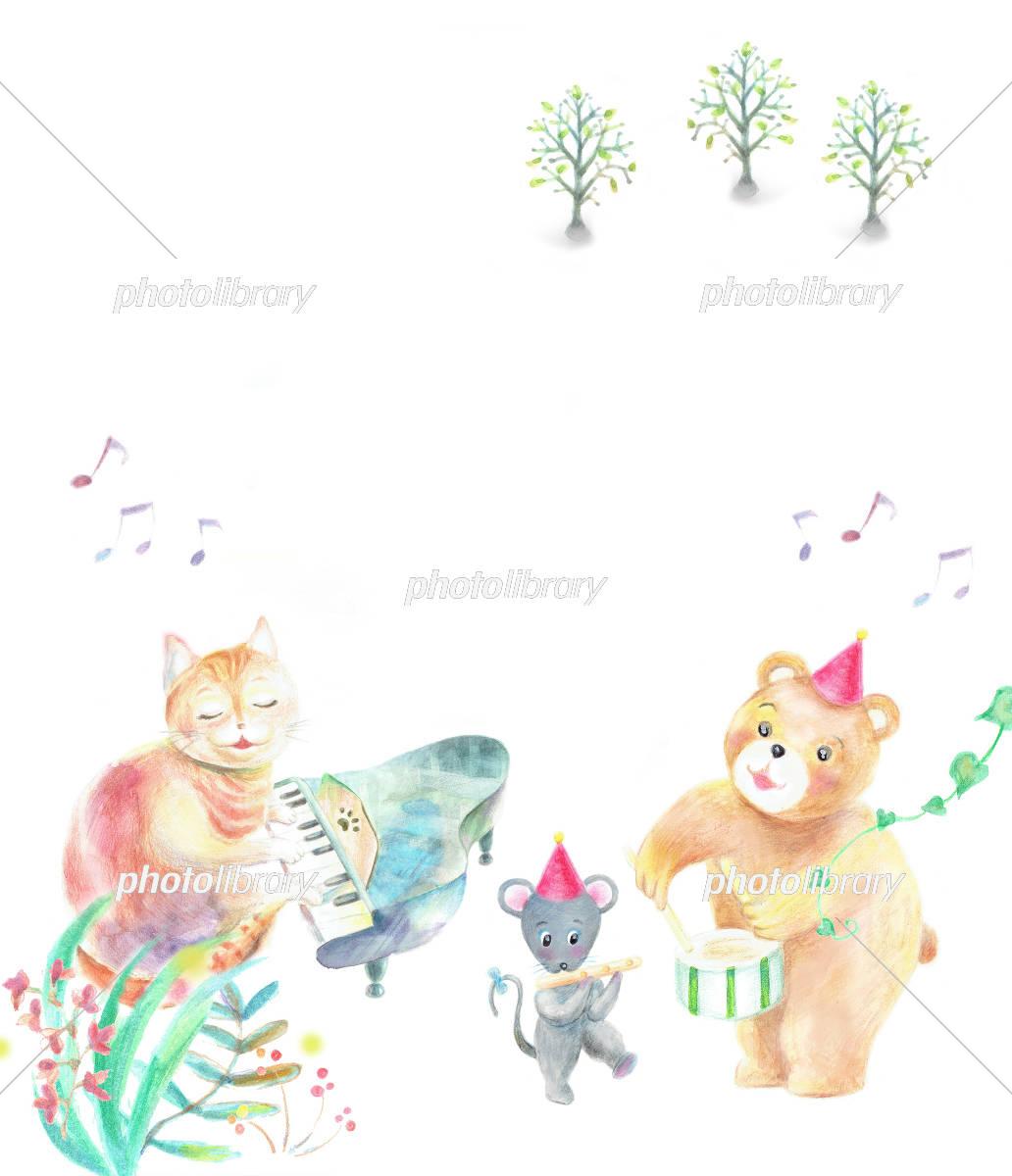 動物の音楽会 森の中 イラスト素材 [ 5496622 ] - フォトライブラリー