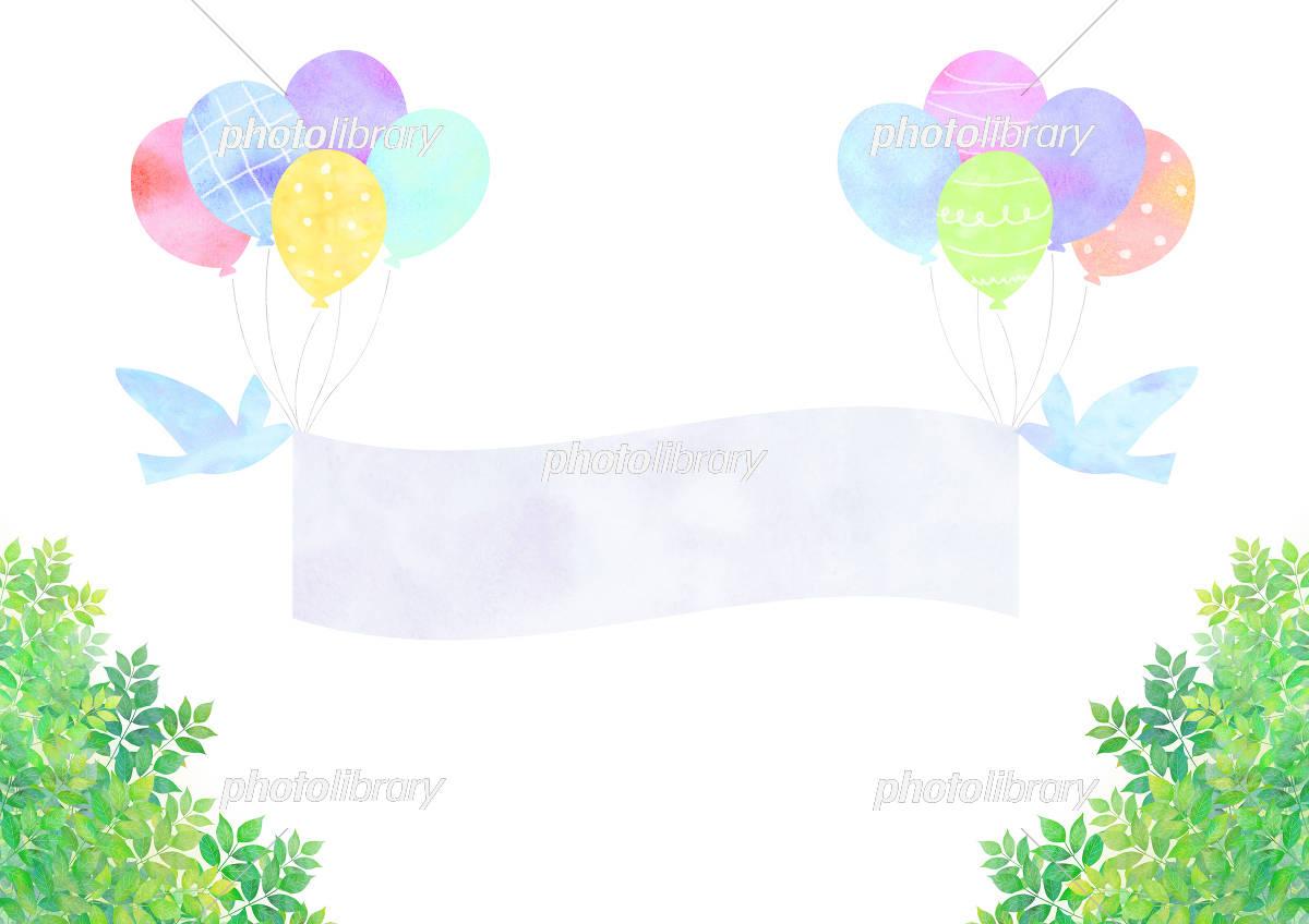 小鳥とハート型の風船の可愛いフォトフレーム ポストカード イラスト素材