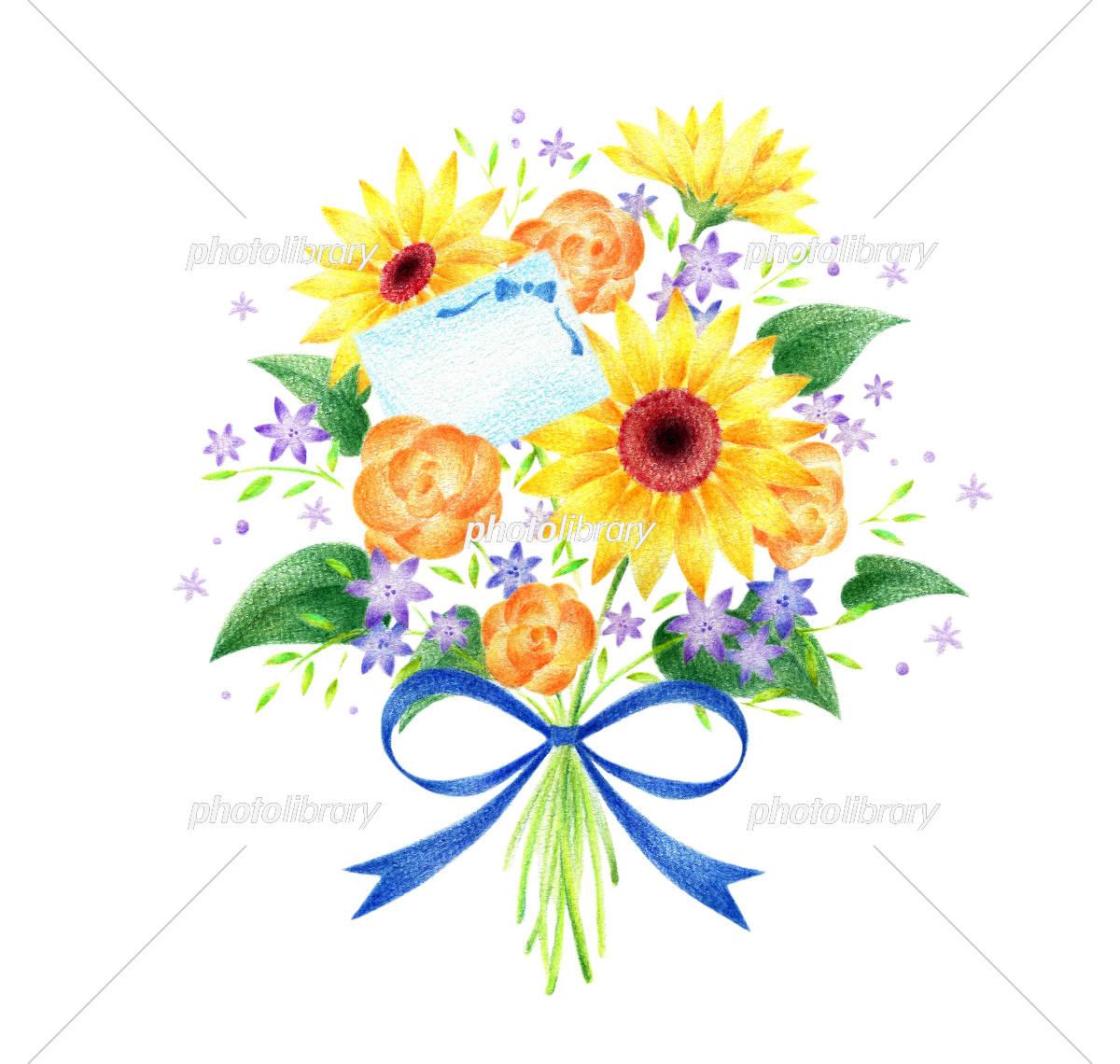父の日 ひまわり 花束 カード イラスト素材 5529599 フォトライブ