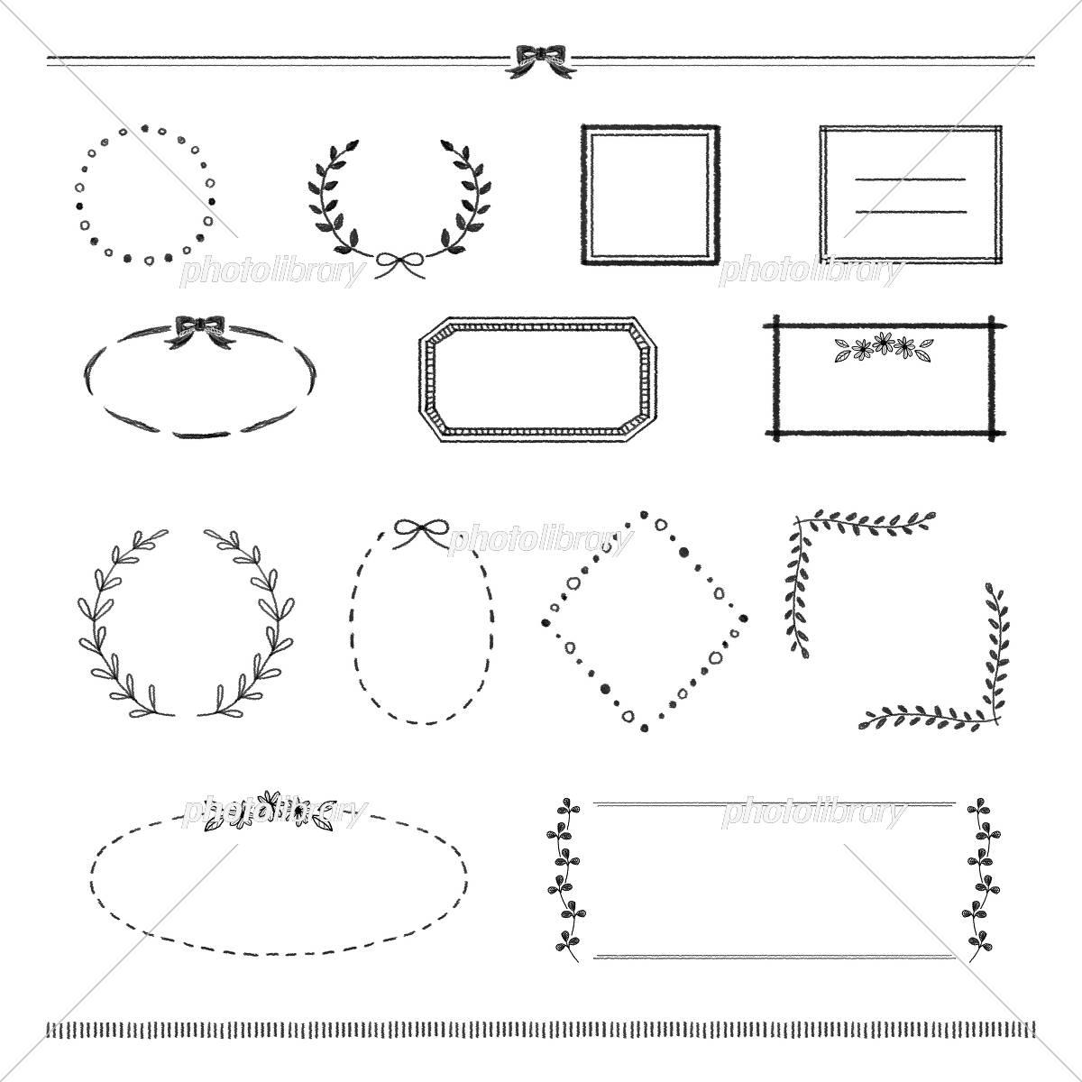 手描きフレームセット(くろ) イラスト素材 [ 5530828 ] - フォトライブ