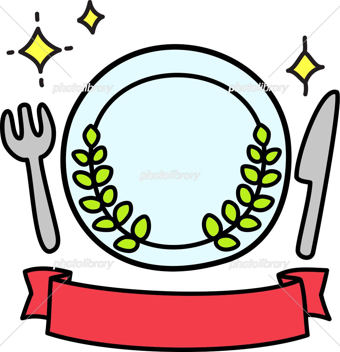 レストラン人気店のイメージ イラスト素材 5532586 フォトライブ