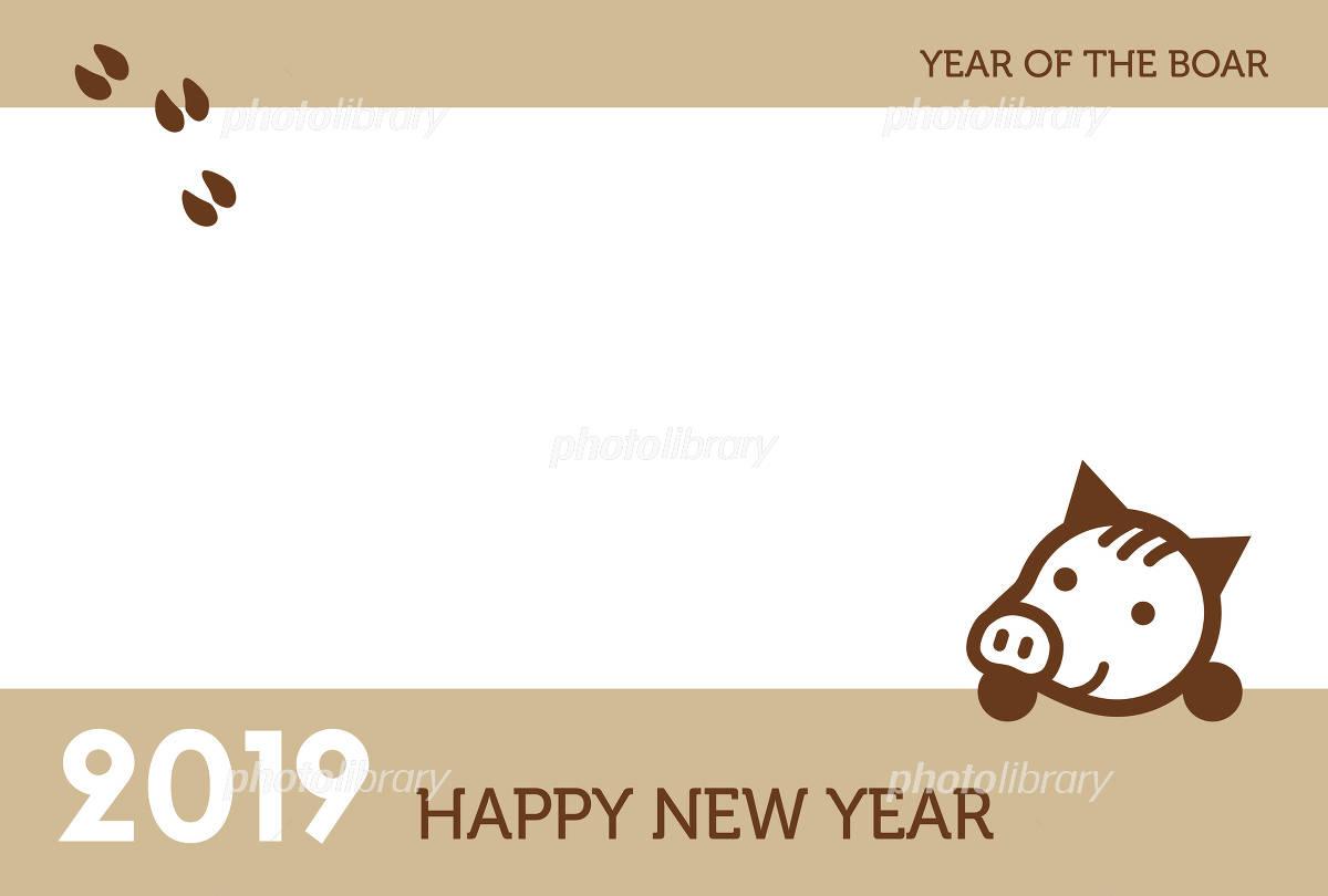 2019年 亥年 かわいい猪の年賀状イラスト イラスト素材 [ 5533115