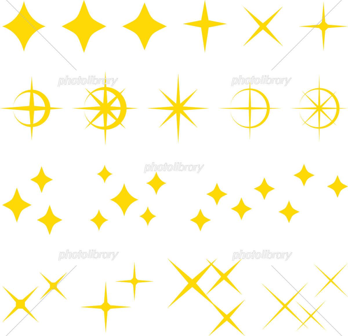 キラキラ 輝きのイラストセット イラスト素材 5560905 フォト