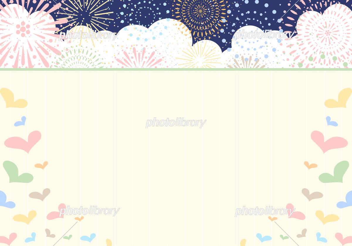 花火 ハート ストライプ背景 イラスト素材 [ 5562205 ] - フォトライブ