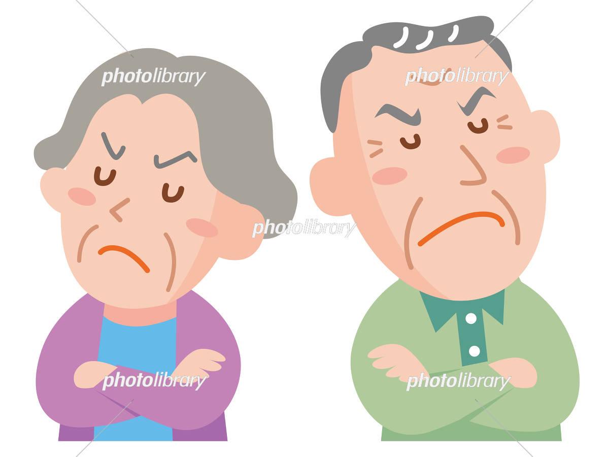 喧嘩する老夫婦 イラスト素材 [ 5567043 ] - フォトライブラリー