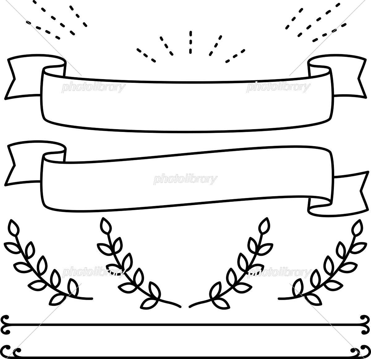 手描きのリボン デコレーションのセット イラスト素材 [ 5603988