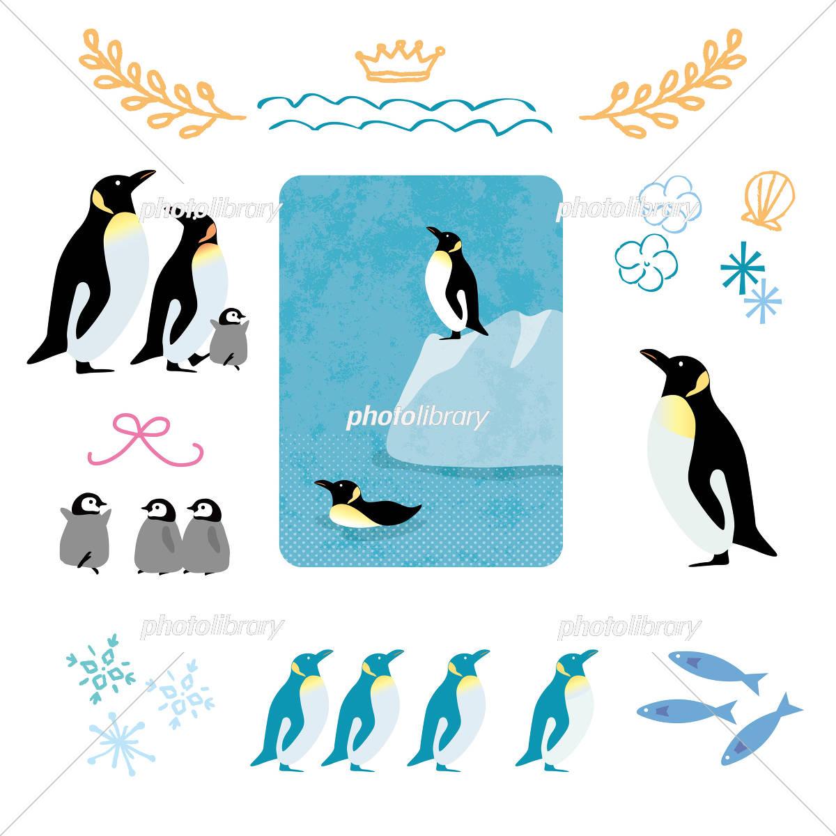 ペンギン イラスト セット イラスト素材 5604603 フォトライブ