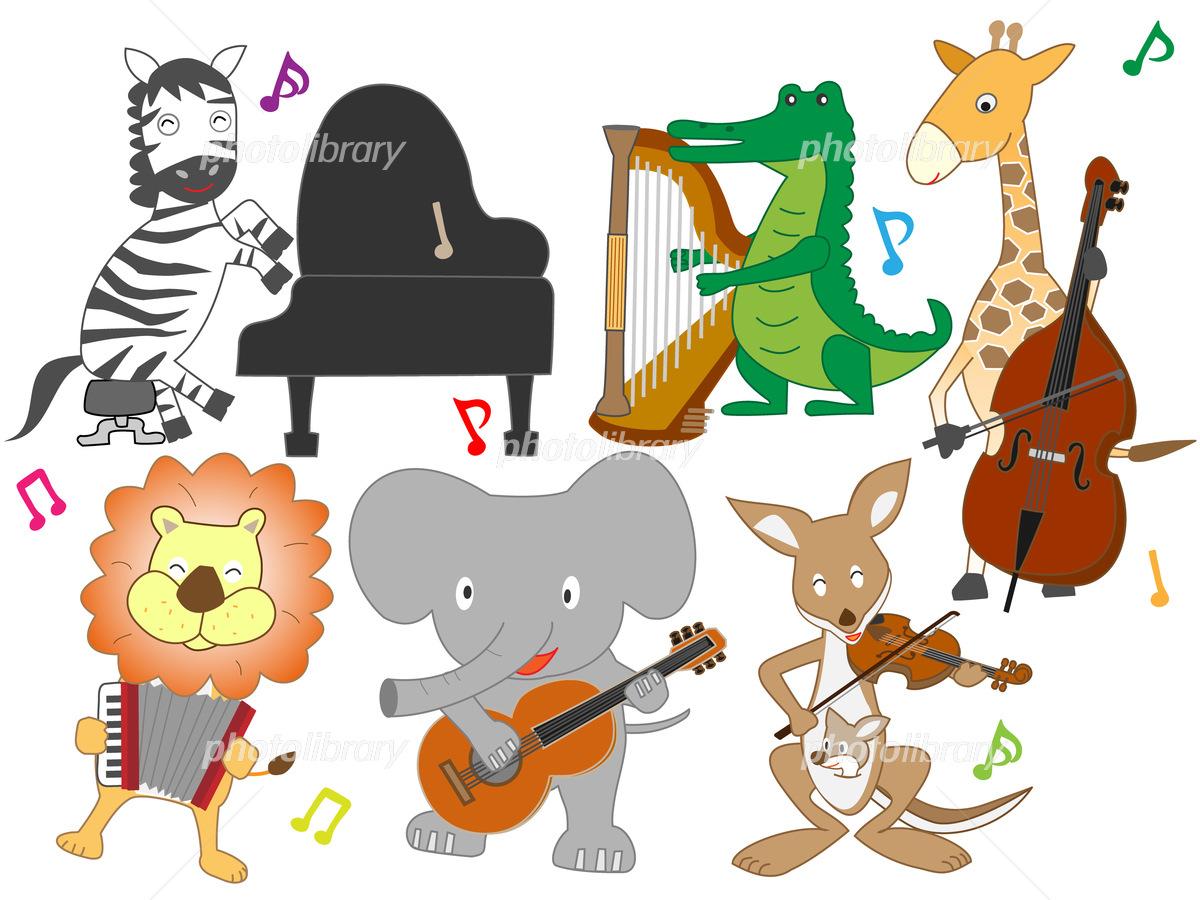 動物が楽器を演奏するコンサート イラスト素材 5638649 フォト