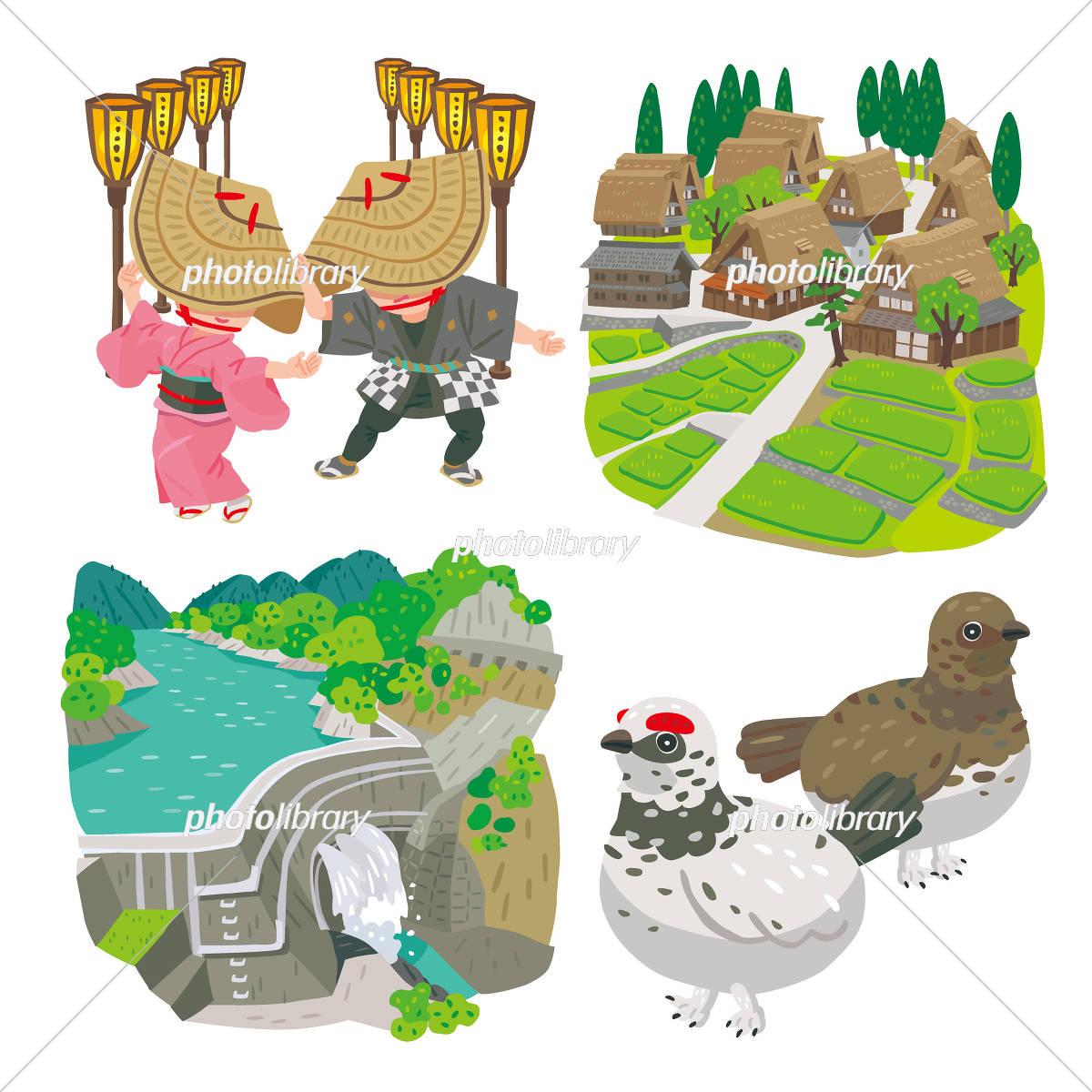 富山観光名所 イラスト素材 5642902 フォトライブラリー Photolibrary