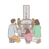 しゃがむの写真素材 人気順 フォトライブラリー Photolibrary