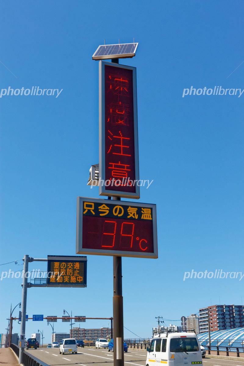 屋外の温度計・夏 写真素材 [ 5677170 ] - フォトライブラリー ...