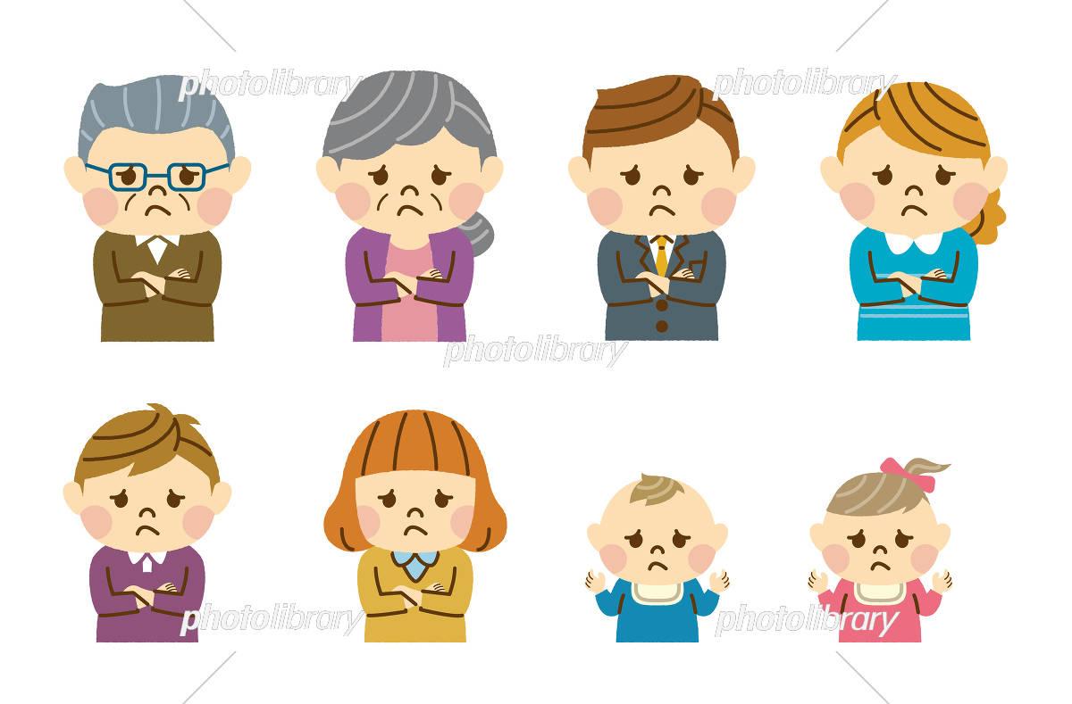 家族の困った顔 イラスト素材 [ 5710883 ] - フォトライブラリー
