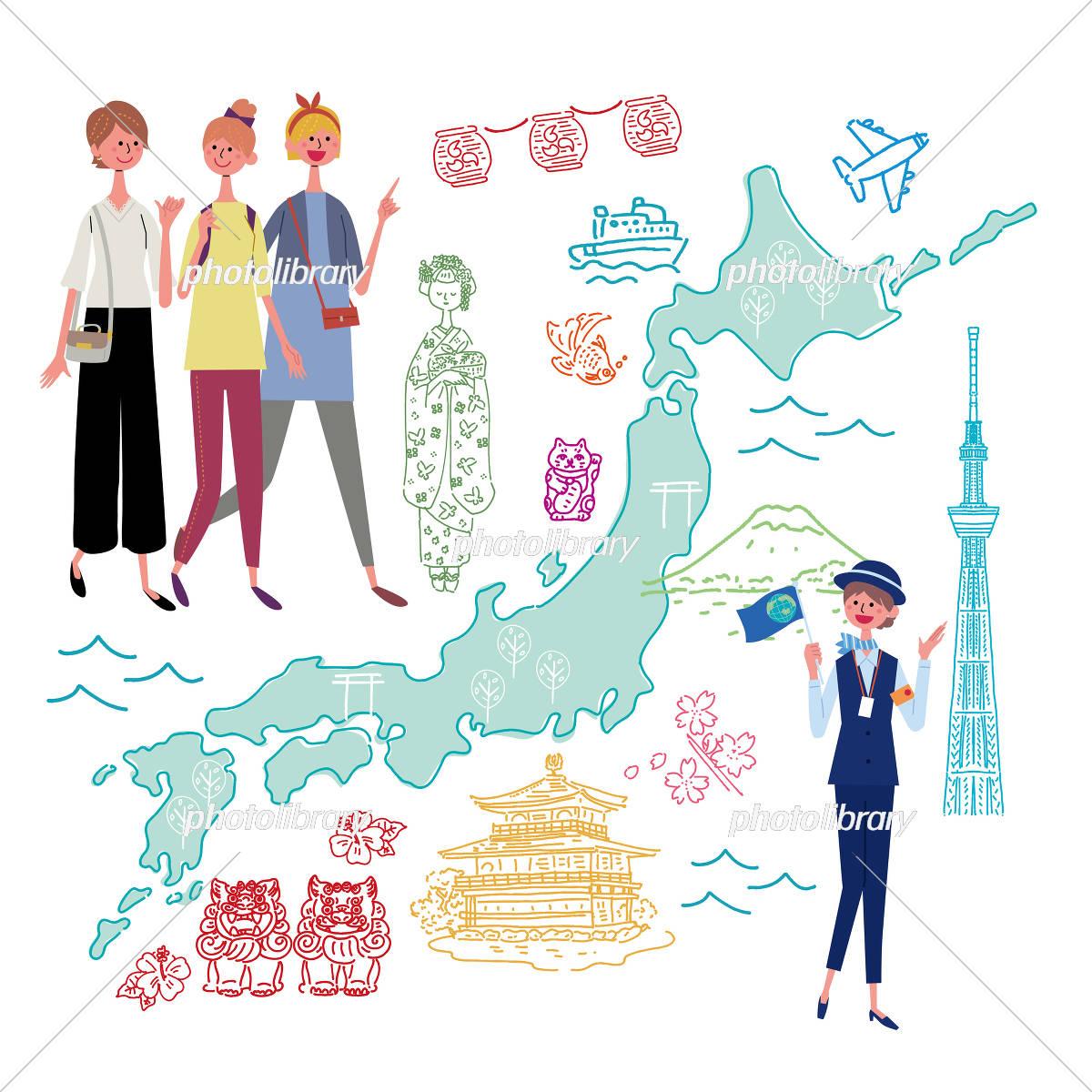 海外旅行 イメージ イラスト イラスト素材 5762389 フォトライブ