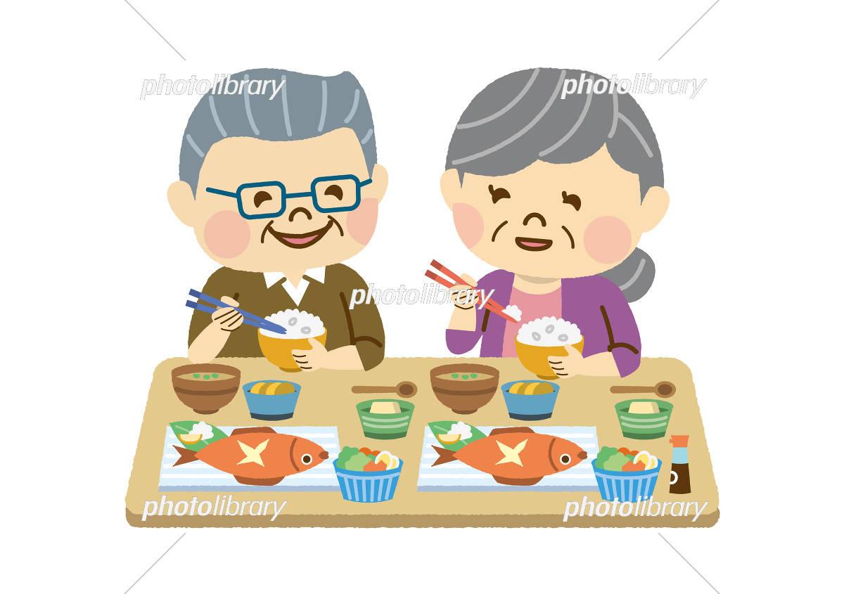 食事をする夫婦 イラスト素材 5712352 フォトライブラリー