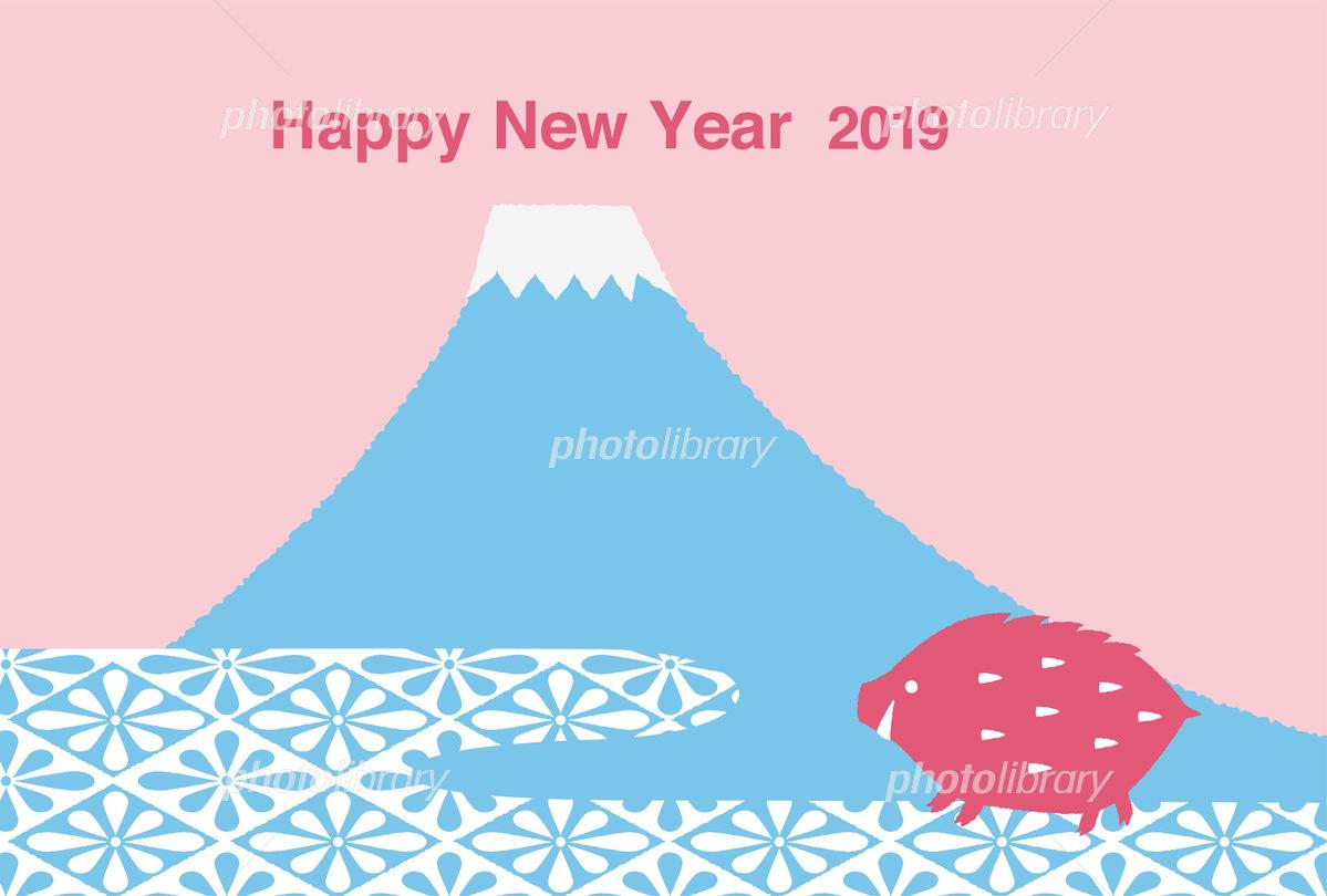 年賀状 富士山 亥 Happy New Year イラスト素材 5732085 フォト