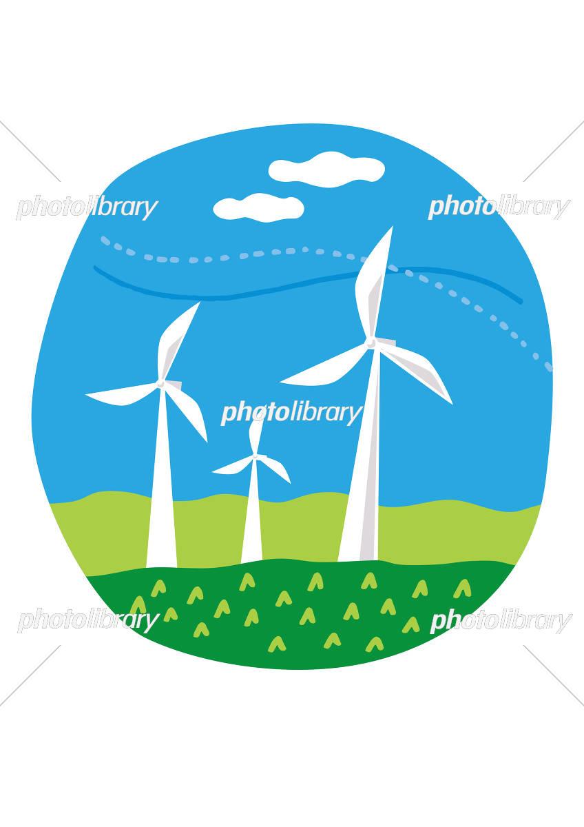 風力発電 イラスト素材 5763185 フォトライブラリー Photolibrary
