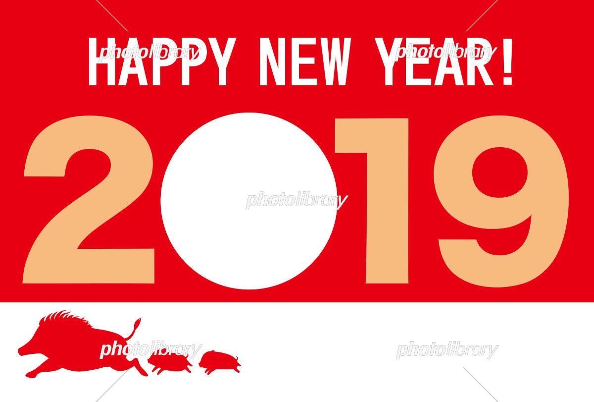 2019 フォトフレーム Happy New Year イラスト素材 5767878