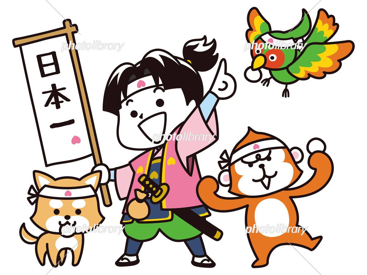 桃太郎 サルとキジと犬 イラスト イラスト素材 5354265 フォト