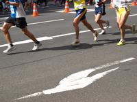 Marathon runner Stock photo [219364] Marathon