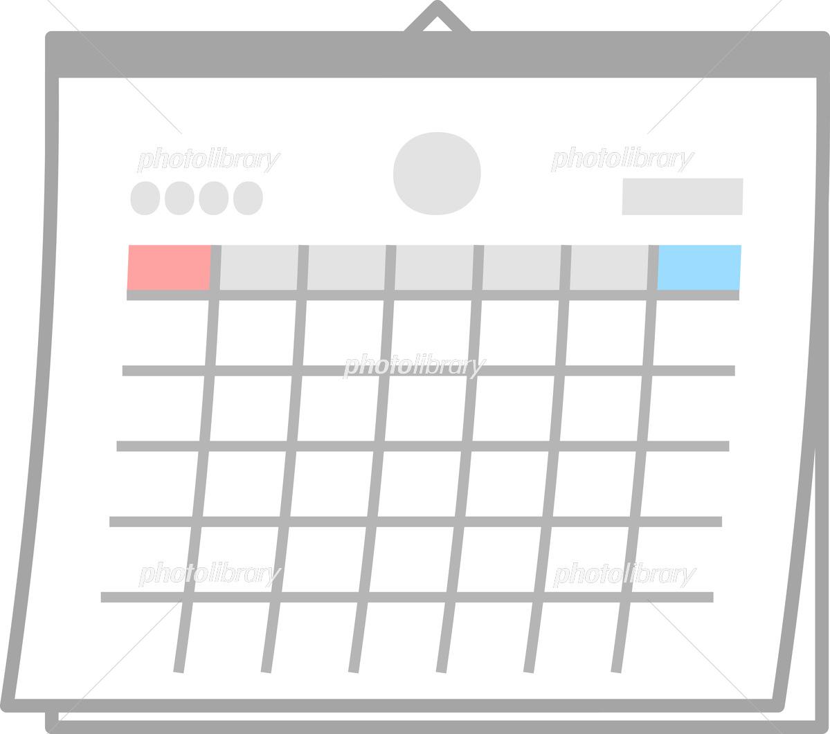 カレンダー フリー FreeCalendar は無料書き込みWEBカレンダー