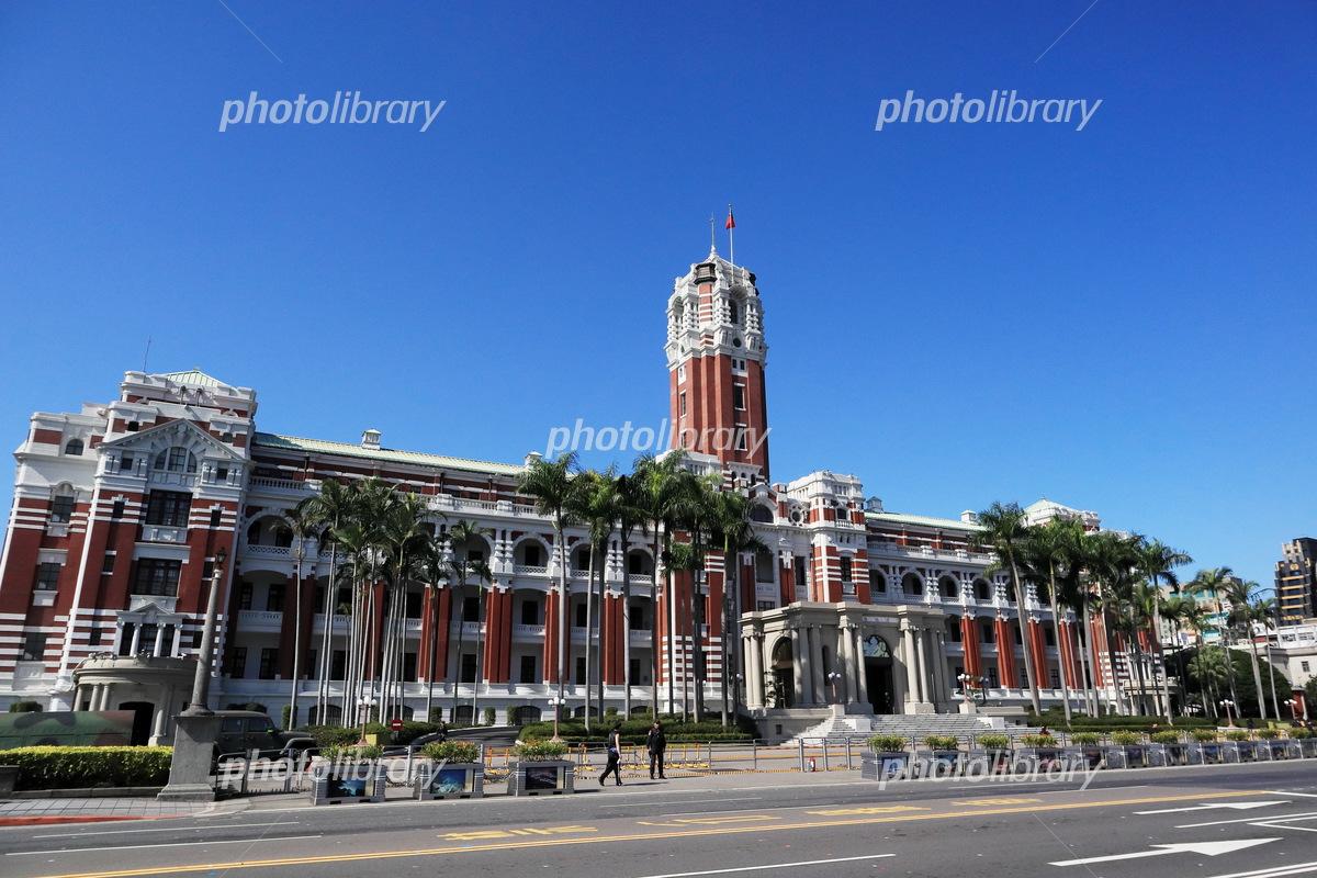 台湾総督府 写真素材 [ 6271974 ] - フォトライブラリー photolibrary