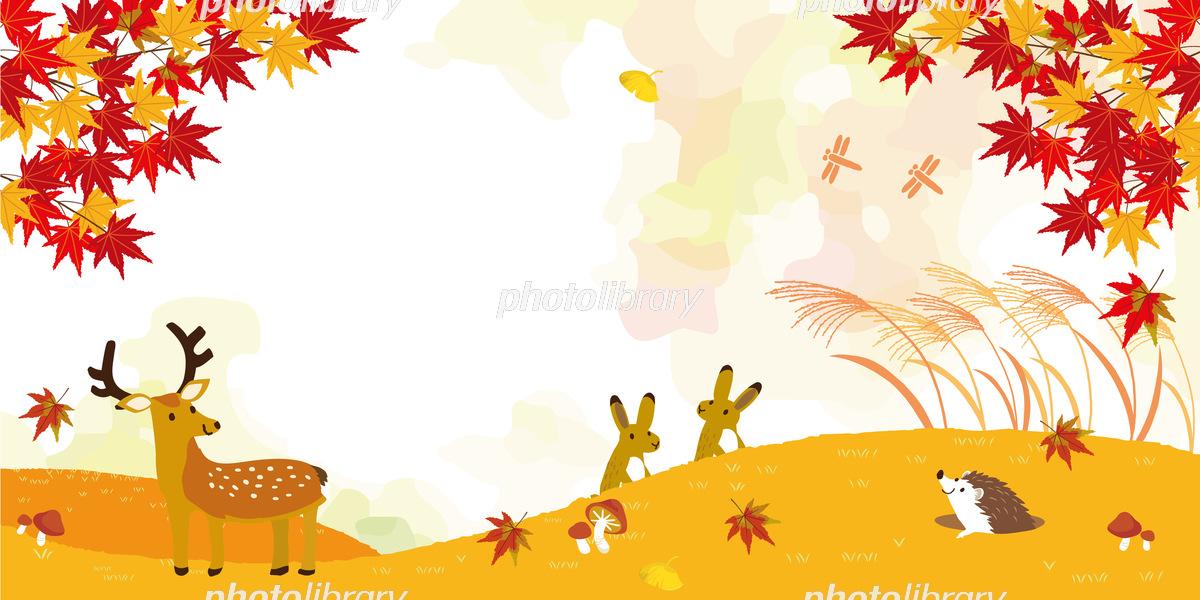 秋の風景 背景イラスト イラスト素材 フォトライブラリー Photolibrary