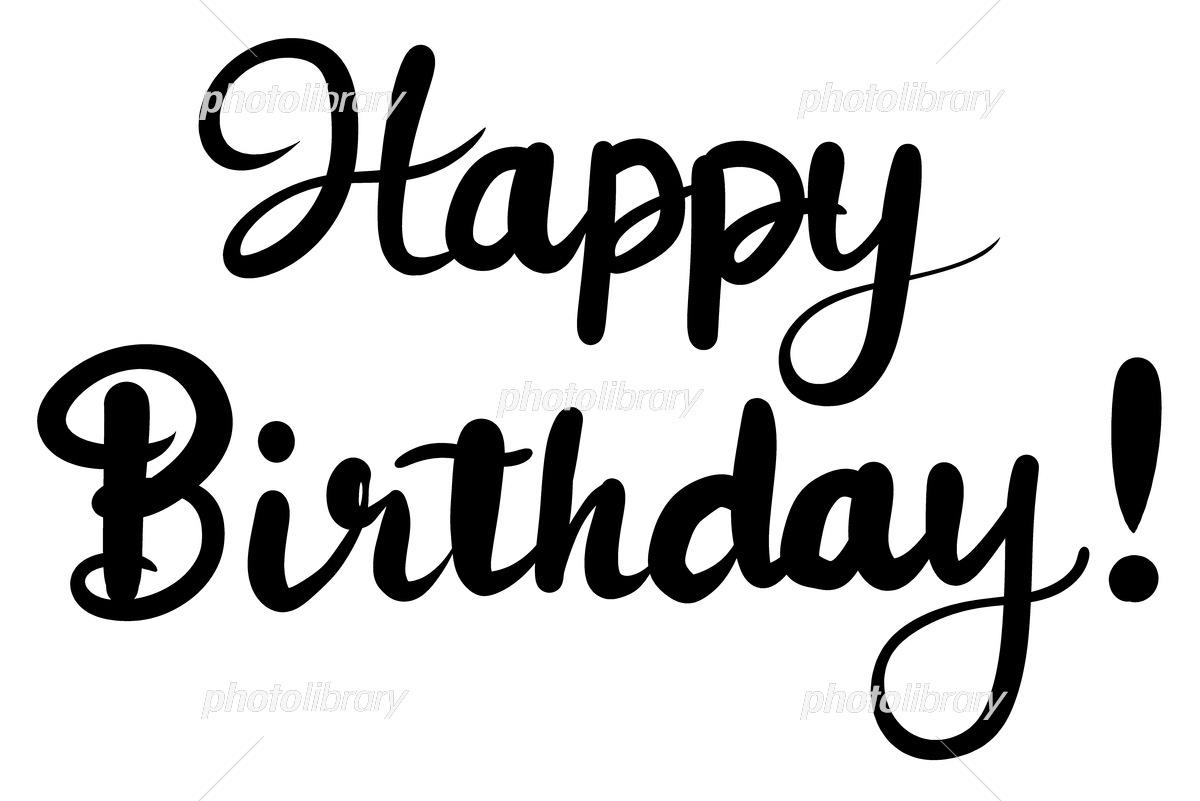 Happy Birthdayの手書き文字 イラスト素材 フォトライブラリー Photolibrary