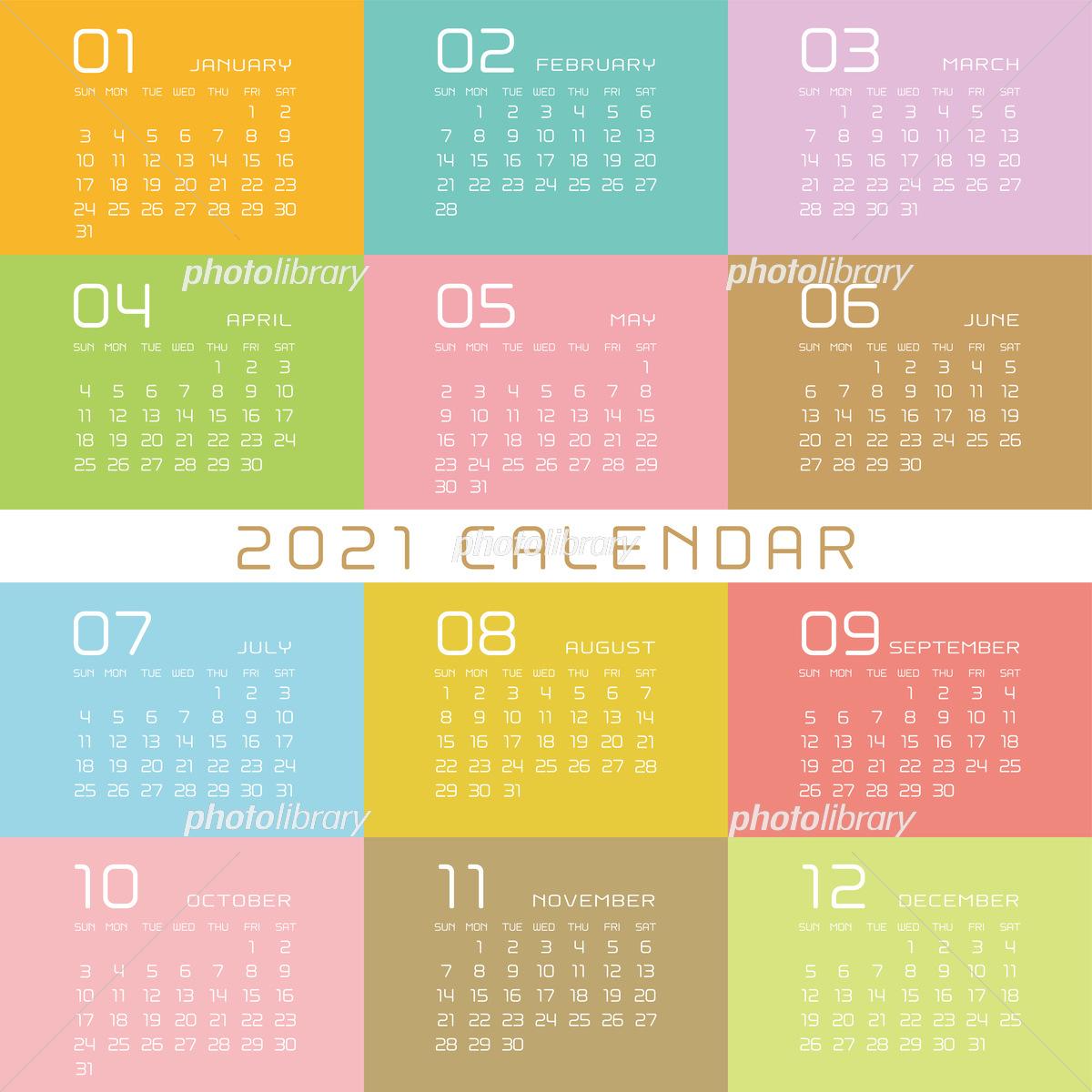祝日 カレンダー 2021 年