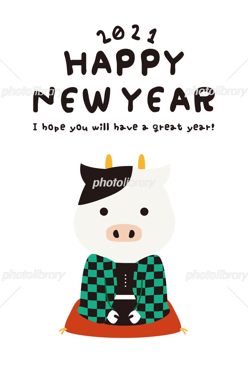 メール 新年 挨拶