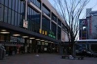 Koriyama Station Stock photo [257135] Fukushima
