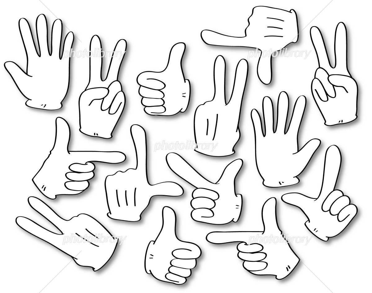 じゃんけん指さしなどいろいろな形の手 イラスト素材 623175 無料