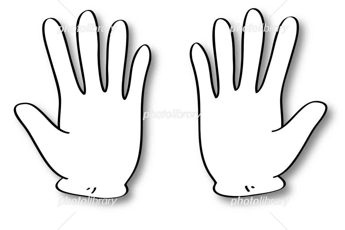 両手のひら-写真素材 両手のひら 画像ID 623224  両手のひら