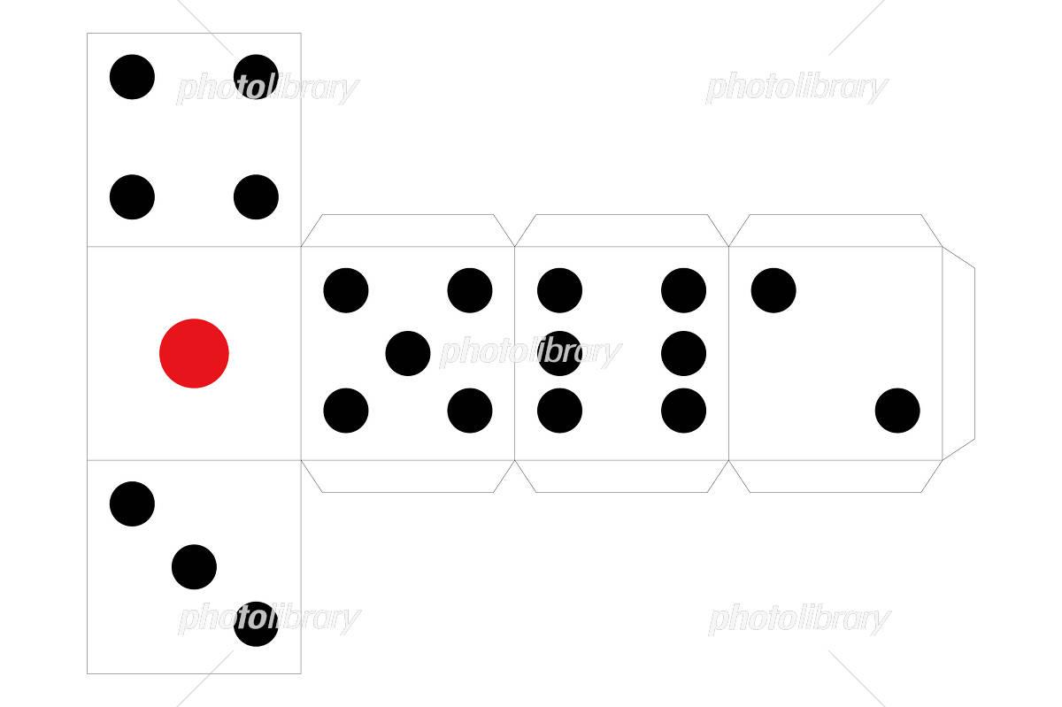 サイコロの展開図 イラスト素材 627071 無料 フォトライブラリー