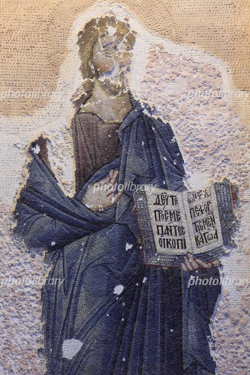 カーリエ博物館の福音書を手にしたキリストのモザイク画の写真