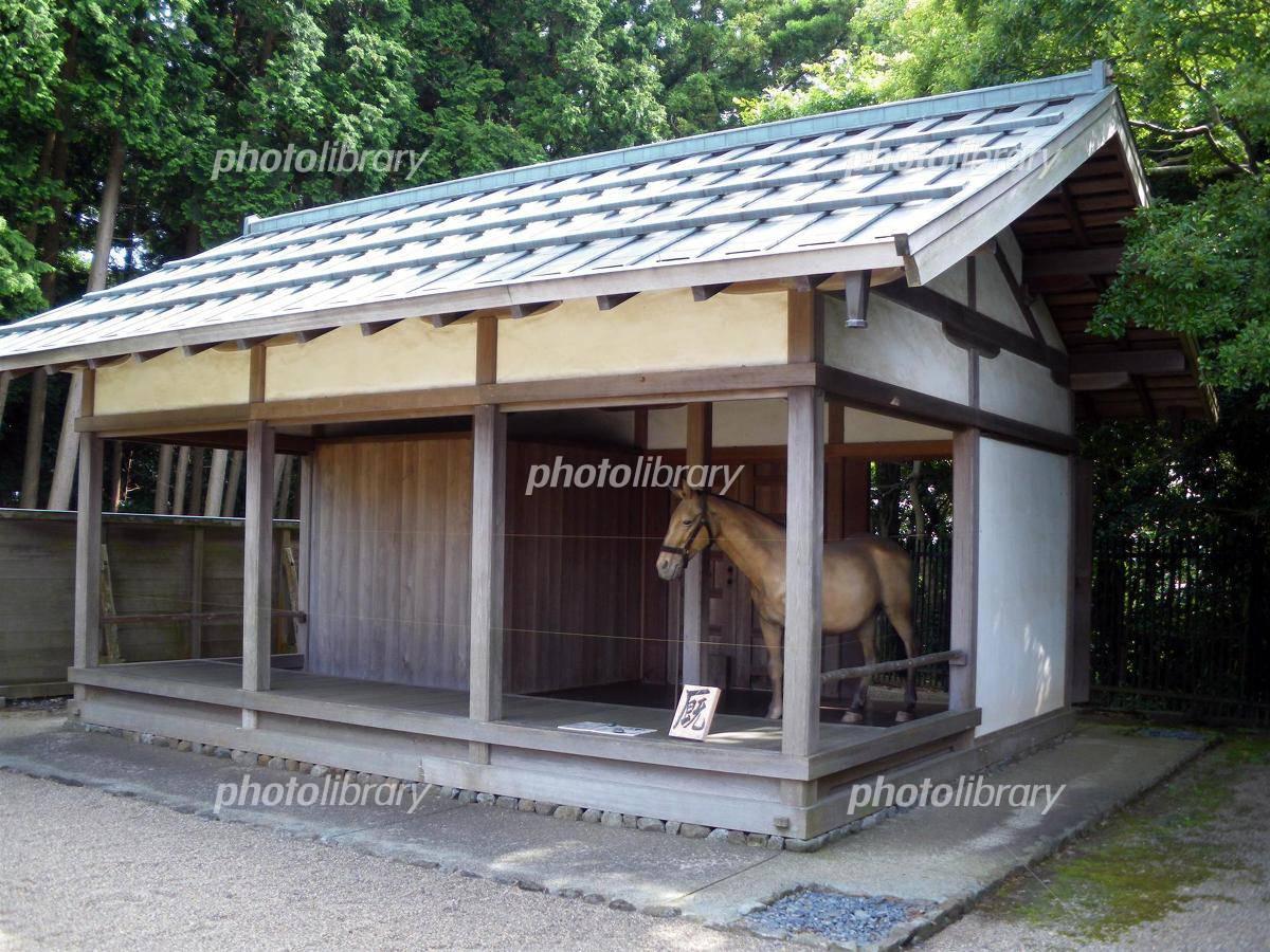 厩 武田氏館の写真素材